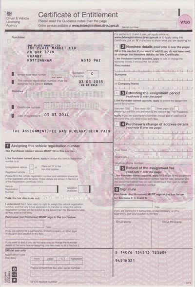 DVLA V750 Certificate of Entitlement