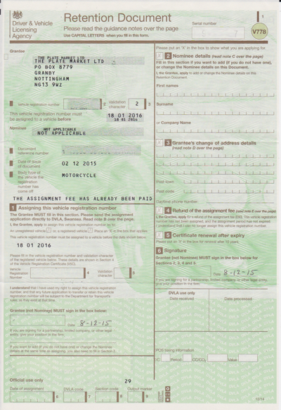 DVLA V7778 Retention Document